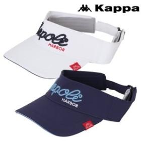 カッパ ゴルフウェア メンズ バイザー KG918HW43