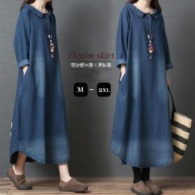 2019新作韓国のファッションゆったり ロングワンピース シャツワンピワンピース ロング レディース デニムワンピース