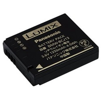 Panasonic バッテリーパック ルミックス DMW-BCJ13 中古 良品