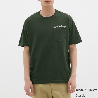 (GU)スラブビッグT(半袖)(ロゴ) DARK GREEN L