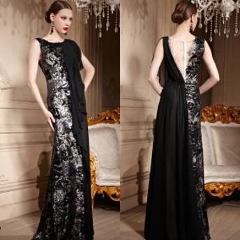 【CONIEFOX 高級ドレス】【送料無料】高品質★肌透けチュールシフォンドレープビジュースパンコールスレンダーラインロングドレス♪ブラ