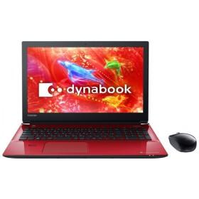 新品同様  東芝 PT75DRP-BJA2 ノートパソコン dynabook T75 T75/DR [Core i7/メモリ 8GB/HDD 1TB]