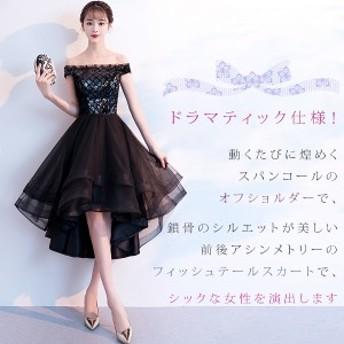 パーティドレス ドレス 結婚式 二次会 お呼ばれ 発表会 演奏会 春夏 レース 黒