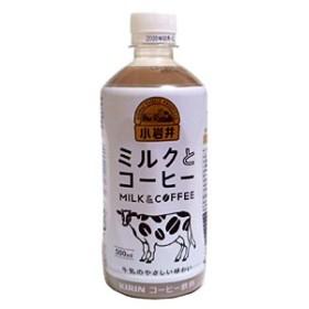 キリン 小岩井ミルクとコーヒー 500mlPET【イージャパンモール】