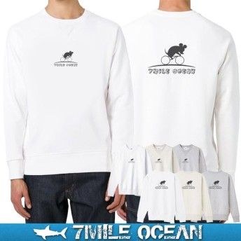 7MILE OCEAN セール価格 メンズ 長袖 トレーナー スウェット バックプリント 人気 ブランド アメカジ アウトドア パロディー 裏起毛 大きいサイズ 秋冬