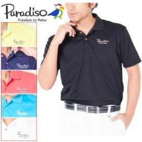 【在庫処分】【メール便対応】パラディーゾゴルフ ゴルフウェア メンズ 半袖ポロシャツ NSM31A 2019春夏 30%OFF