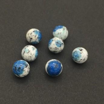 K2アズライト(K2ブルー、K2ストーン)☆10mm×1粒