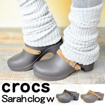 クロックス Crocs Sarah clog w サラ クロッグ W/サボ ヒール