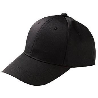 MAXIMUM リーズナブルキャップ (MC6617) [色 : ブラック] [サイズ : F]