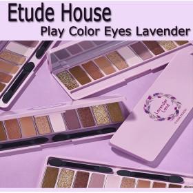 【Etude House・エチュードハウス】プレイカラー アイズ #ラベンダー ランド/アイシャドウパレット/10色アイシャドウ/旅行/インスタ映え/GW 旅行/正規品/韓国コスメ