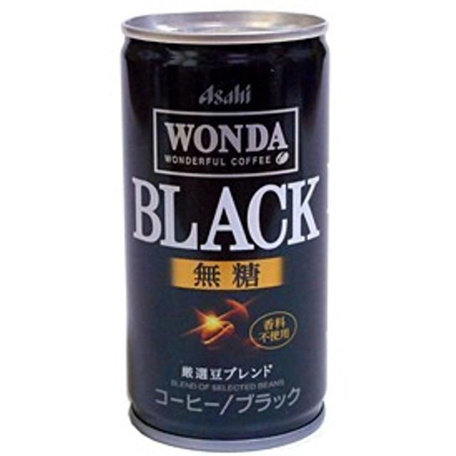 アサヒ ワンダブラック 185g缶【イージャパンモール】【キャッシュレス5%還元】