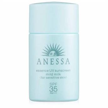 アネッサ ANESSA エッセンスUV マイルドミルク ミニ SPF35/PA+++ 20mL