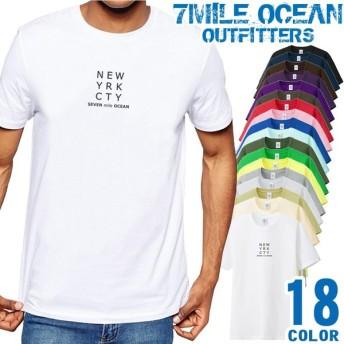 7MILE OCEAN Tシャツ メンズ 半袖 アメカジ ニューヨーク 文字 ネタ オシャレ 大き目 大きいサイズ ビックサイズ 18色