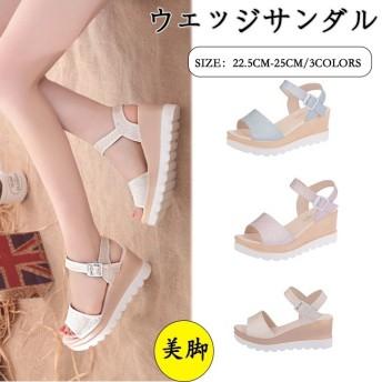 サンダル シューズ ウェッジソール レディースファッション シンプル 春夏 履きやすい 厚底 美脚 靴 コンフォート 歩きやすい