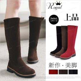 ニーハイブーツ 美脚 黒 厚底 ロング 痛くない 歩きやすい シンプル セクシー 靴疲れない ブーツ レディース ロングブーツ