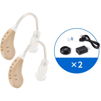 【正規品】楽ちんヒアリング両耳セット(ベージュ)集音効果が最大30倍、着け心地も快適な充電式集音器。<Shop Japan(ショップジャパン)公式>