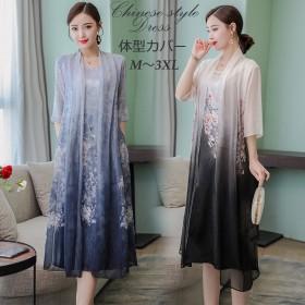 2a6aec6280ac8 チャイナドレス パーティードレス フォーマル ワンピース ドレス 大きいサイズ 花柄 チャイナ服 レディース 春夏