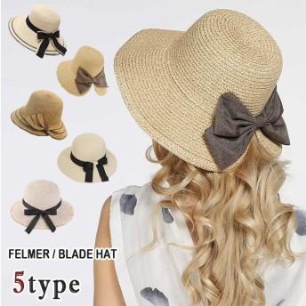 リボン 帽子 レディース UV 折りたたみ ハット 帽子 夏 大きいサイズ UVカット 帽子 ハット UV加工 ナチュラル UVケア 運動会 ピクニック カプリーヌ 日よけ 麦わら帽子 海外旅行 つば