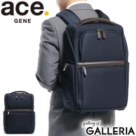 ace.GENE エースジーン ビジネスリュック EVL-3.5 HRB 62251
