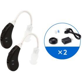 【正規品】楽ちんヒアリング両耳セット(ブラック)集音効果が最大30倍、着け心地も快適な充電式集音器。<Shop Japan(ショップジャパン)公式>
