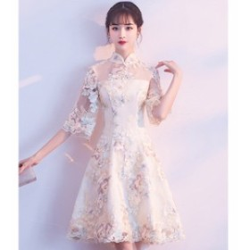 パーティドレス 二次会 結婚式 ドレス お呼ばれ ワンピース 20代 30代 袖あり 大きいサイズ ハイネック ワンピース結婚式 【T002-HALN087