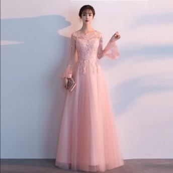 レディース 結婚式 上品 フレアスリーブ パーティードレス お呼ばれ フォーマル ウェディングドレス ブライダル ロングドレス