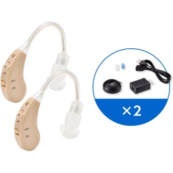 【正規品】楽ちんヒアリング両耳セット(ベージュ)ラッピングあり集音効果が最大30倍、着け心地も快適な充電式集音器。<Shop Japan(ショップジャパン)公式>