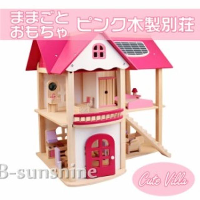 fe8aff2fdc7808 おままごと部屋 おもちゃ別荘 木造小屋 誕生日 クリスマスプレゼント ギフト ままごとセット 子供 女の子 おもちゃ