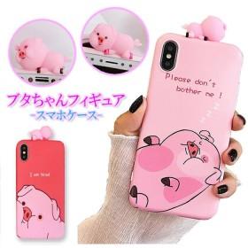 【おまけ付き】iPhone XR XSMax X XS iPhone7 7Plus 8 8Plus iPhoneケース ブタフィギュア付き イラスト 赤 ピンク 豚 PIG 可愛い 耐衝撃 背面ケース