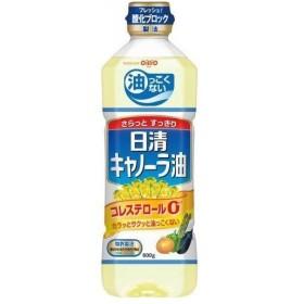 日清キャノーラ油(600g)   CA−A