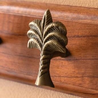 取っ手 ヤシの木型 M 幅4.5cm アンティーク風 真鍮製 つまみ オブジェ アジアン DIY 付け替え バリ雑貨