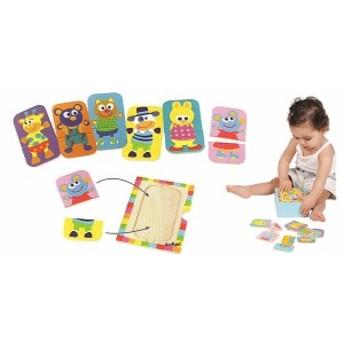 BoiKido アニマルペグパズルボックス 動物の絵合わせパズル 木のおもちゃ 知育玩具 ボイキド