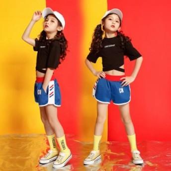 2点キッズ 上下 ジャージ ダンス 衣装子供 上下セッアップ ガールズ ジャズダンス ステージ衣装 女の子 練習着 xh029
