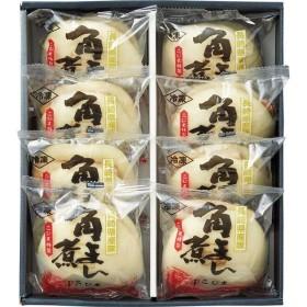 「お中元」 こじま長崎県産豚 角煮まん8個入