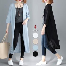 ロングカーディガン レディース 夏 羽織り 7分袖 ノーボタン 薄手 無地 UVカット 日焼け対策 冷房対策 ゆったり 体型カバー カジュアル 韓国ファッション