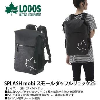 ロゴス LOGOS SPLASH mobi スモールダッフルリュック25 ブラックカモ メンズ 25L 防水 超軽量 バックパック リュックサック 88200156