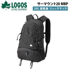 ロゴス LOGOS バックパック メンズ レディース サーマウント20 MBP 20L 超軽量 リュックサック デイパック アウトドア 88250089