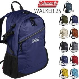 バックパック コールマン Coleman WALKER 25 ウォーカー メンズ レディース 25L リュックサック デイパック アウトドア 国内正規代理店品