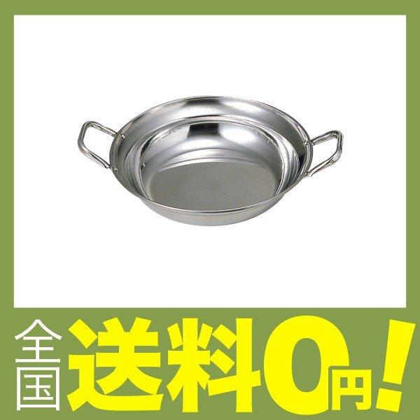 18cm×柄長100cm (調理 製菓道具 蔵元屋) SA (ラーメン) (業務用) (スープ) パイプ柄ひしゃく (給食) 18−8