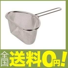 パール金属 手付き ゆで ざる 中 ステンレス 日本製 HB-1634