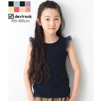 devirock デビロック 肩チュール Tシャツ トップス 半袖