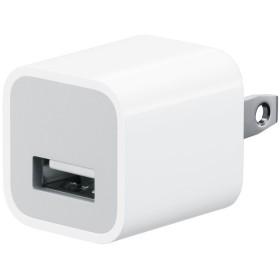 Apple 純正品 iPhone iPad 送料無料 5W USB電源アダプタ 充電器 PowerAdapter 【郵便ポスト投函商品です】