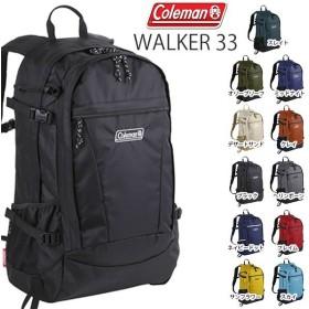 バックパック コールマン Coleman WALKER 33 ウォーカー メンズ レディース 33L リュックサック デイパック アウトドア 国内正規代理店品