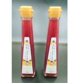 由布市庄内産はじファーム5種の果物を使ったフルーツソース