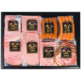 お中元 大山ハム 食の匠工房 国産豚肉使用セット