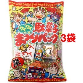 やおきん ワイワイ駄菓子まつりパック (3袋セット)