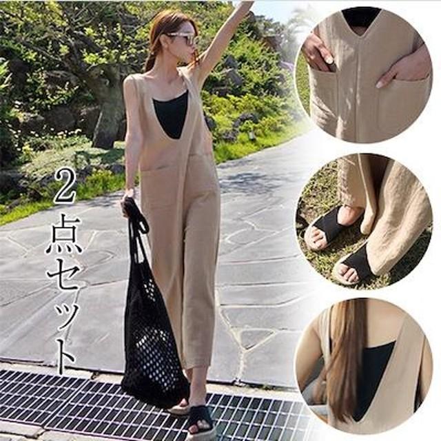 抜け感シルエットでコーデらくちんサロペット レディースファッション パンツ新作 韓国ファッションオールインワン サロペット ロングパンツ 可愛い 普段着 セット