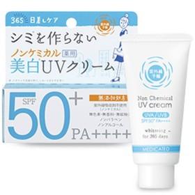 紫外線予防 ノンケミカル薬用美白UVクリーム 50+ PA++++(40g)[日焼け止め〕