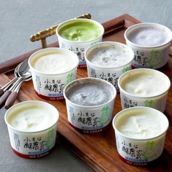 【婦人画報】小さな酪農家のまじめなアイス