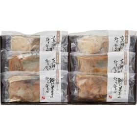 「お中元」 「竹八」煮魚菜炊き合わせ